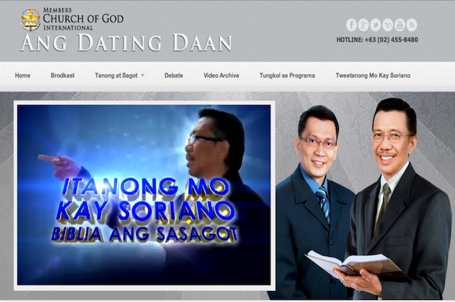 dating daan website host