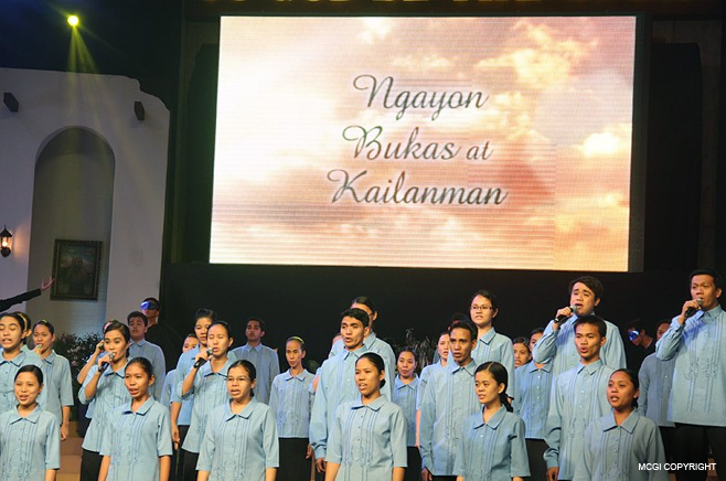 MCGI's Music Ministry Core starts the night's festivities with a musical number.