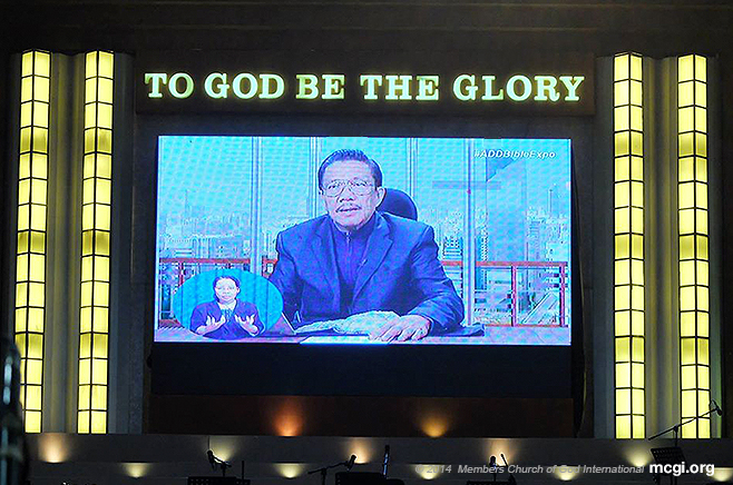 Ang dating daan bible exposition 2015 live musical on tv. Ang dating daan bible exposition 2015 live musical on tv.