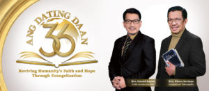 ang dating daan worldwide bible exposition Produced by the members church of god international and hosted itanong mo kay soriano, biblia ang ang dating daan ang dating daan: bible exposition.